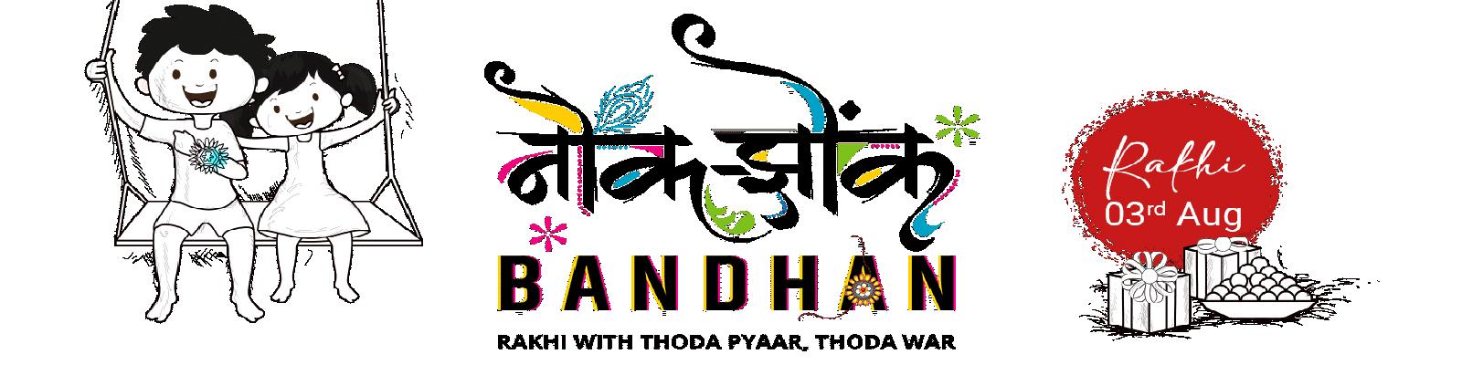 Raksha-bandhan-sni