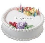 Forgive Me Vanilla Cake
